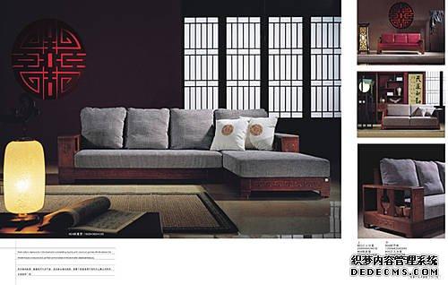 北京田园一木沙发图片